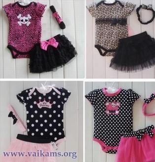 lietuviski vaiku drabuziai